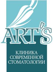 ART'S Клиника современной стоматологии