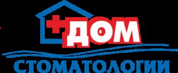 Отзывы о клинике Дом Стоматологии в Челябинске