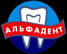 Отзывы о стоматологической клинике Альфадент Ульяновск