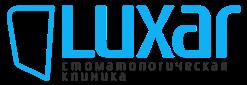 Отзывы о стоматологической клинике Люксар красноярск