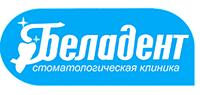 Отзывы о стоматологической клинике Беладент ульяновск
