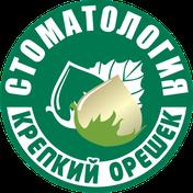 Отзывы о стоматологии Крепкий орешек Кльяновск